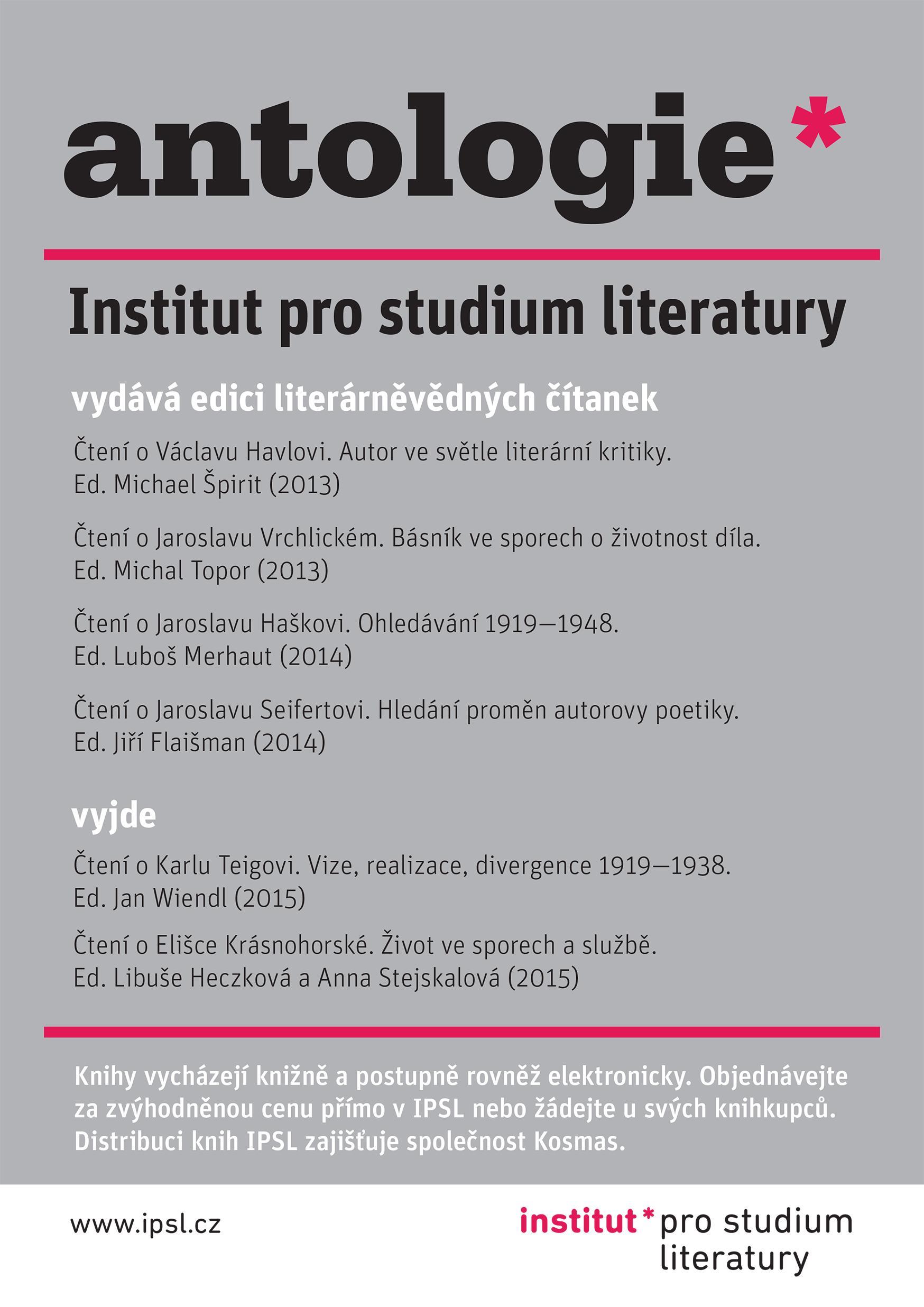 Institut pro studium literatury